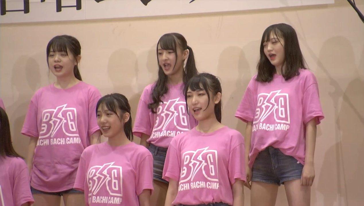 2019年8月18日新YNN NMB48 CHANNELで放送された「BACHI BACHI CAMP」の画像-2189