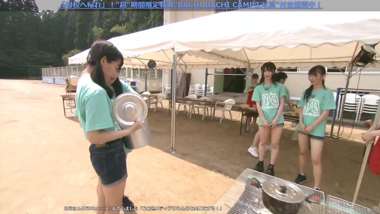 2019年8月18日新YNN NMB48 CHANNELで放送された「BACHI BACHI CAMP」の画像-421