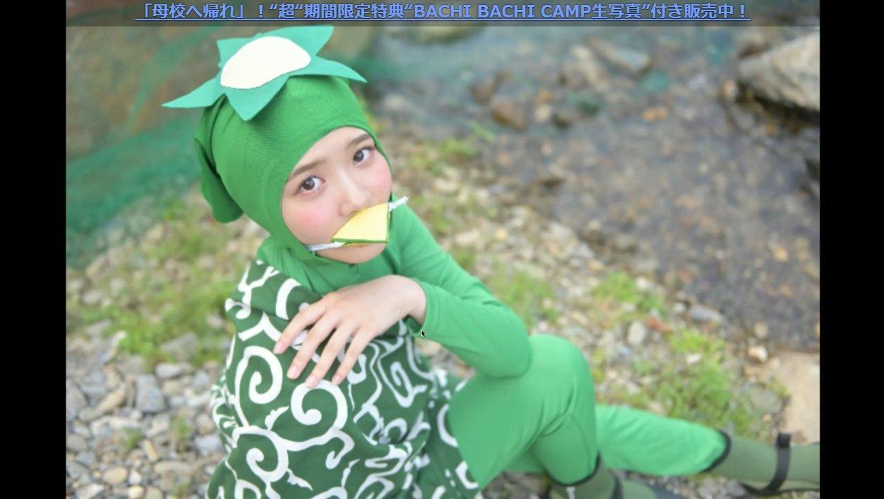 2019年8月18日新YNN NMB48 CHANNELで放送された「BACHI BACHI CAMP」の画像-2424