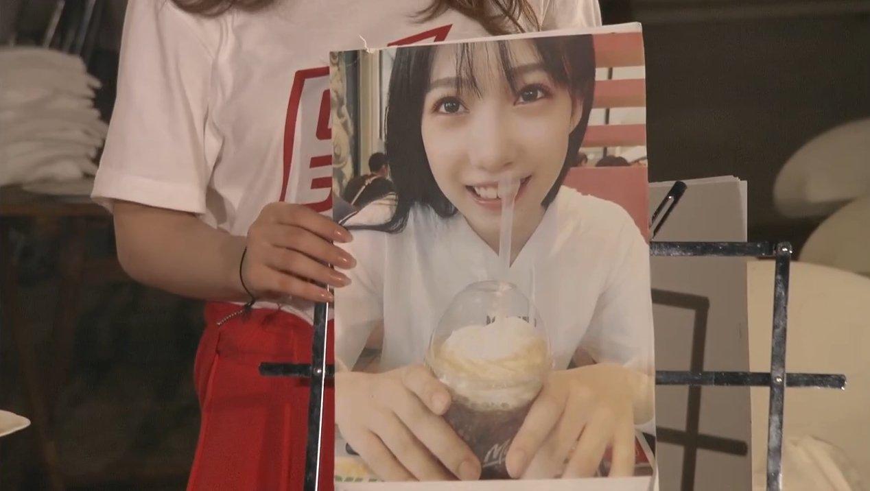 2019年8月18日新YNN NMB48 CHANNELで放送された「BACHI BACHI CAMP」の画像-2578