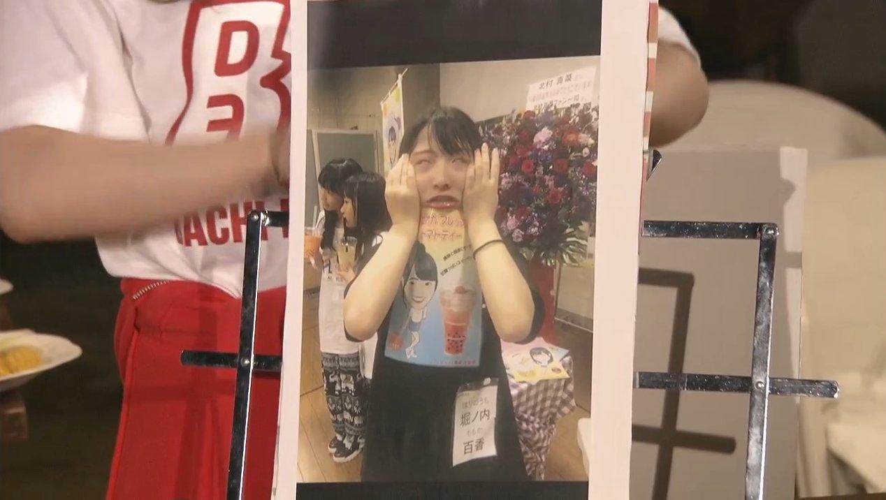 2019年8月18日新YNN NMB48 CHANNELで放送された「BACHI BACHI CAMP」の画像-2580