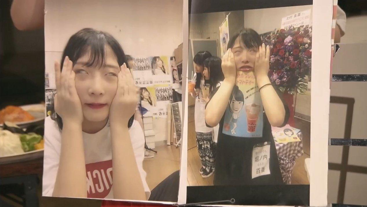 2019年8月18日新YNN NMB48 CHANNELで放送された「BACHI BACHI CAMP」の画像-2582