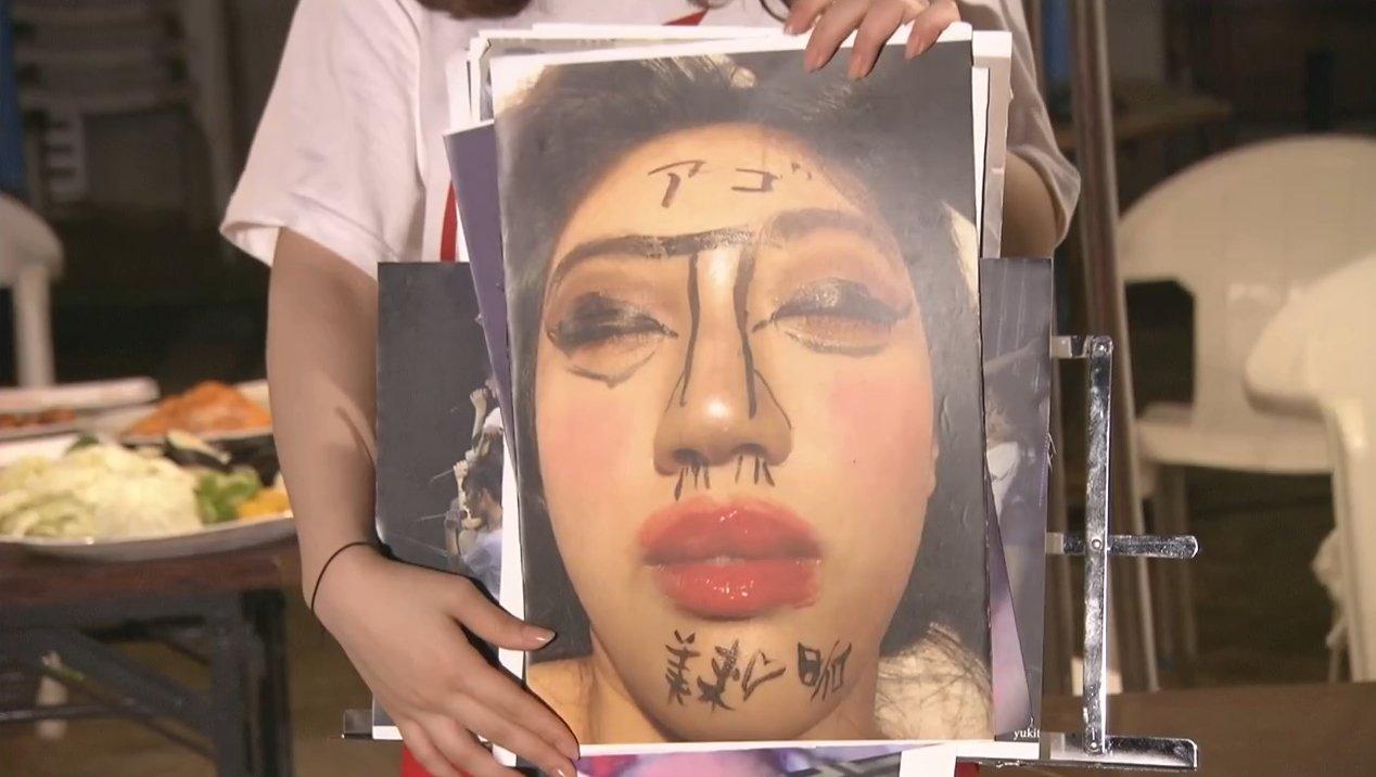 2019年8月18日新YNN NMB48 CHANNELで放送された「BACHI BACHI CAMP」の画像-2631