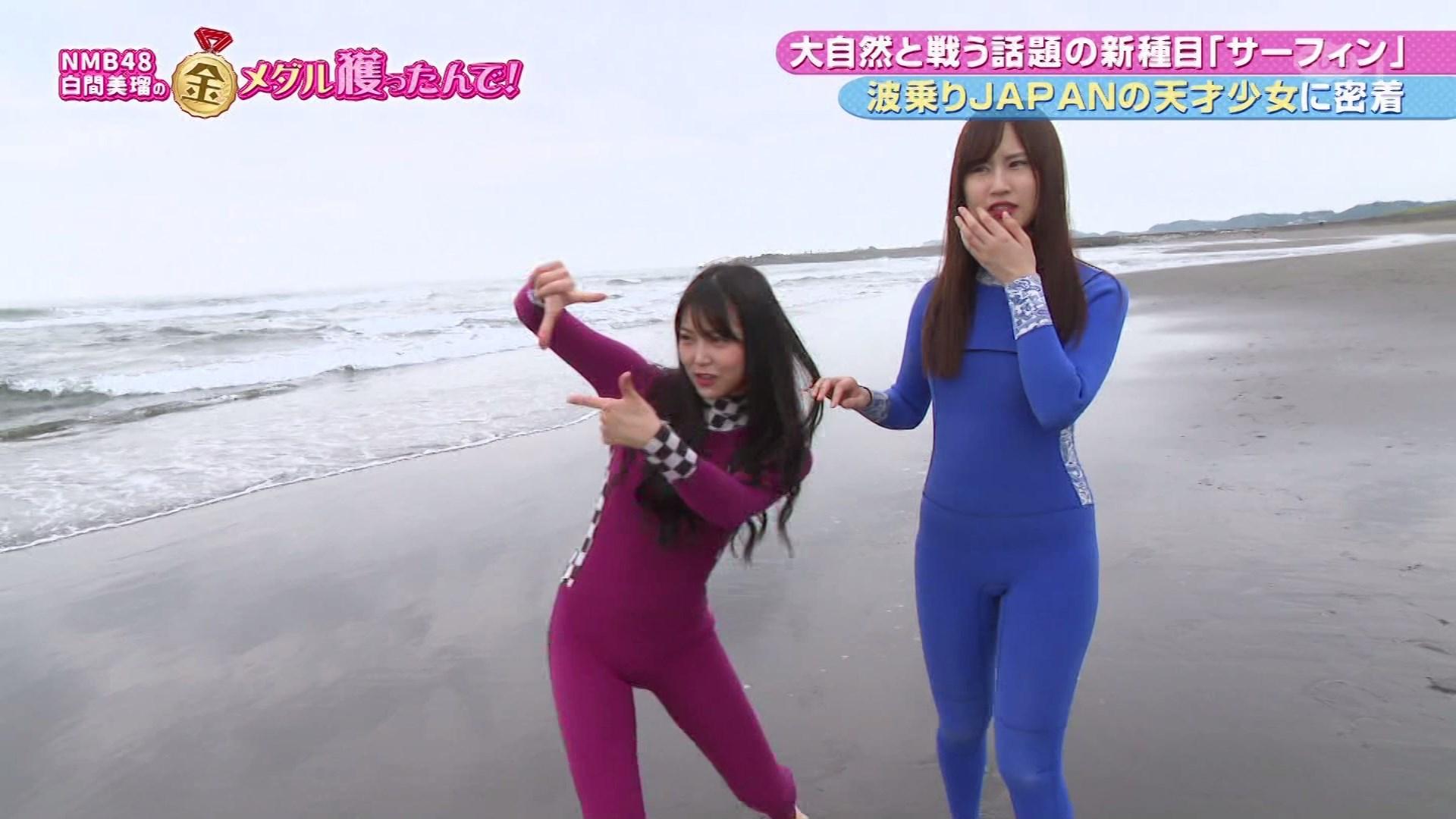 【白間美瑠/古賀成美/山本彩加】8月30日に放送された「NMB48白間美瑠の金メダル獲ったんで!」の画像