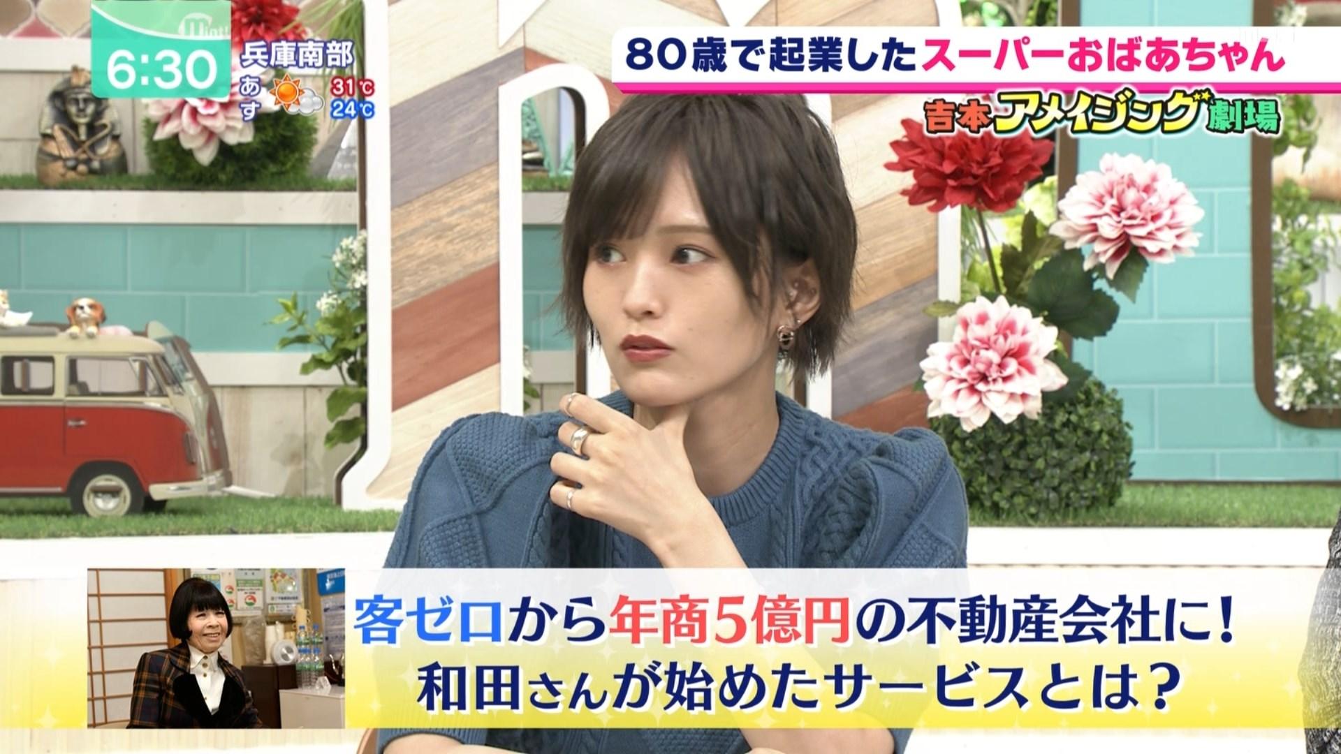 【山本彩】さや姉出演9月13日「ミント!」の画像など。NMB48劇場にも久しぶりに。