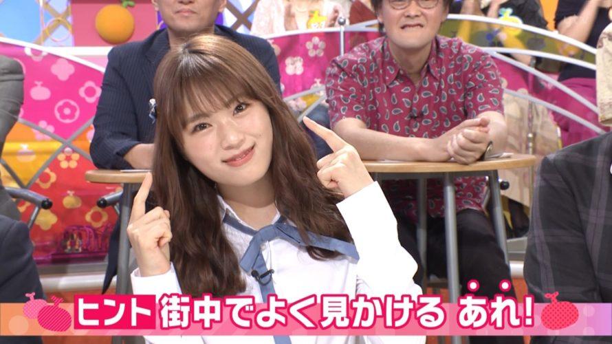 【渋谷凪咲】なぎさ出演9月14日放送・読売テレビ「あさパラ!」の画像。