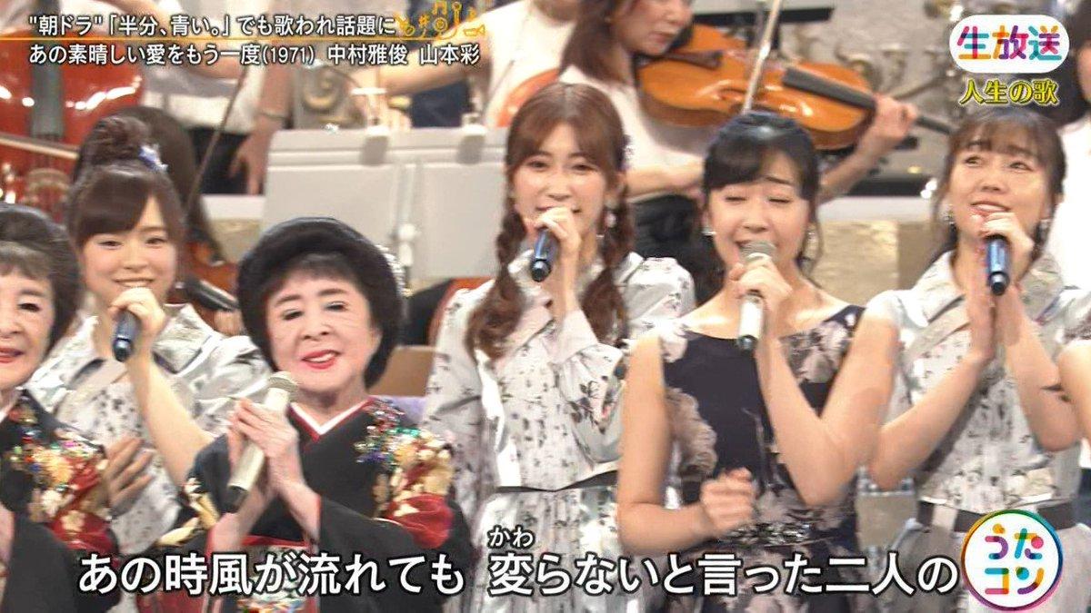2019年9月16日に放送された「うたこん」に出演した山本彩・白間美瑠・吉田朱里のテレビキャプチャー画像-056