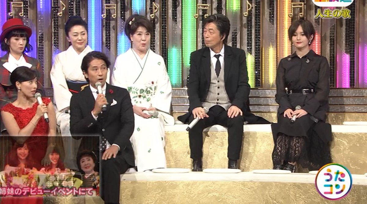 2019年9月16日に放送された「うたこん」に出演した山本彩・白間美瑠・吉田朱里のテレビキャプチャー画像-061
