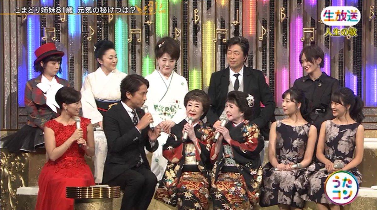 2019年9月16日に放送された「うたこん」に出演した山本彩・白間美瑠・吉田朱里のテレビキャプチャー画像-063