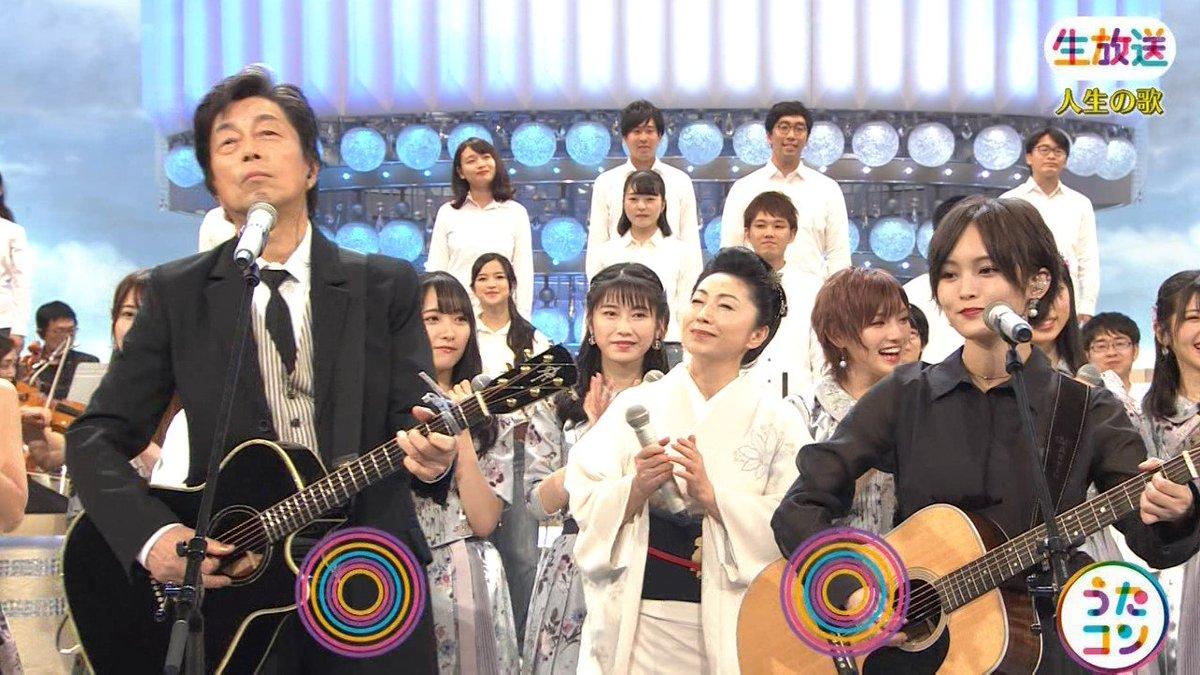 2019年9月16日に放送された「うたこん」に出演した山本彩・白間美瑠・吉田朱里のテレビキャプチャー画像-009