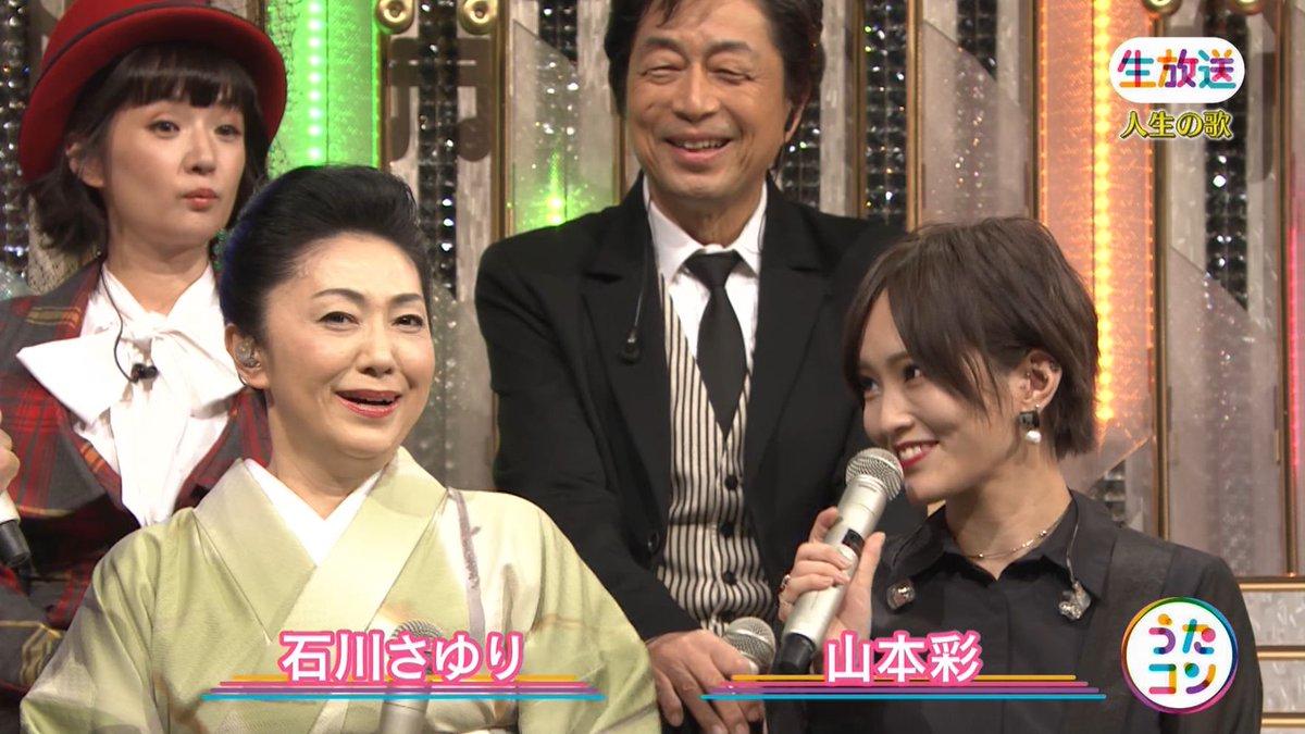 2019年9月16日に放送された「うたこん」に出演した山本彩・白間美瑠・吉田朱里のテレビキャプチャー画像-088