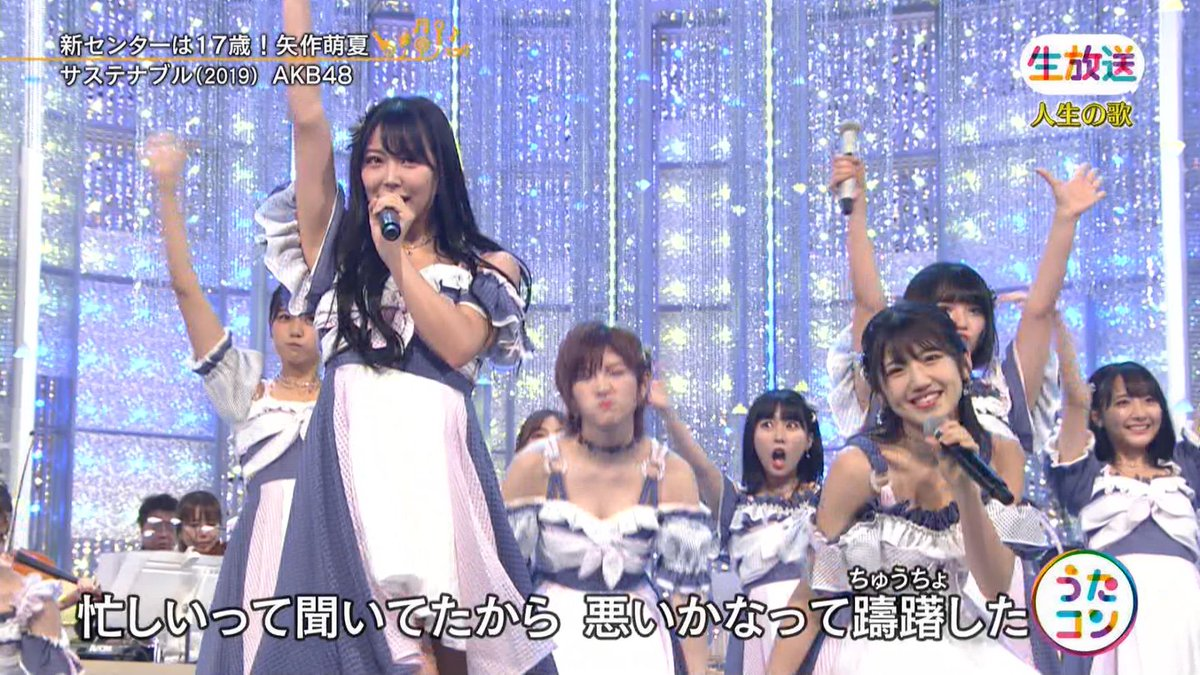 2019年9月16日に放送された「うたこん」に出演した山本彩・白間美瑠・吉田朱里のテレビキャプチャー画像-098