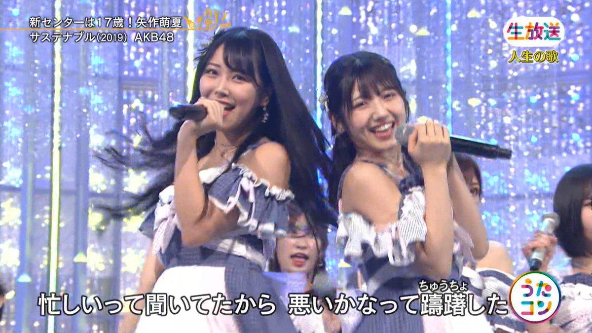 2019年9月16日に放送された「うたこん」に出演した山本彩・白間美瑠・吉田朱里のテレビキャプチャー画像-100