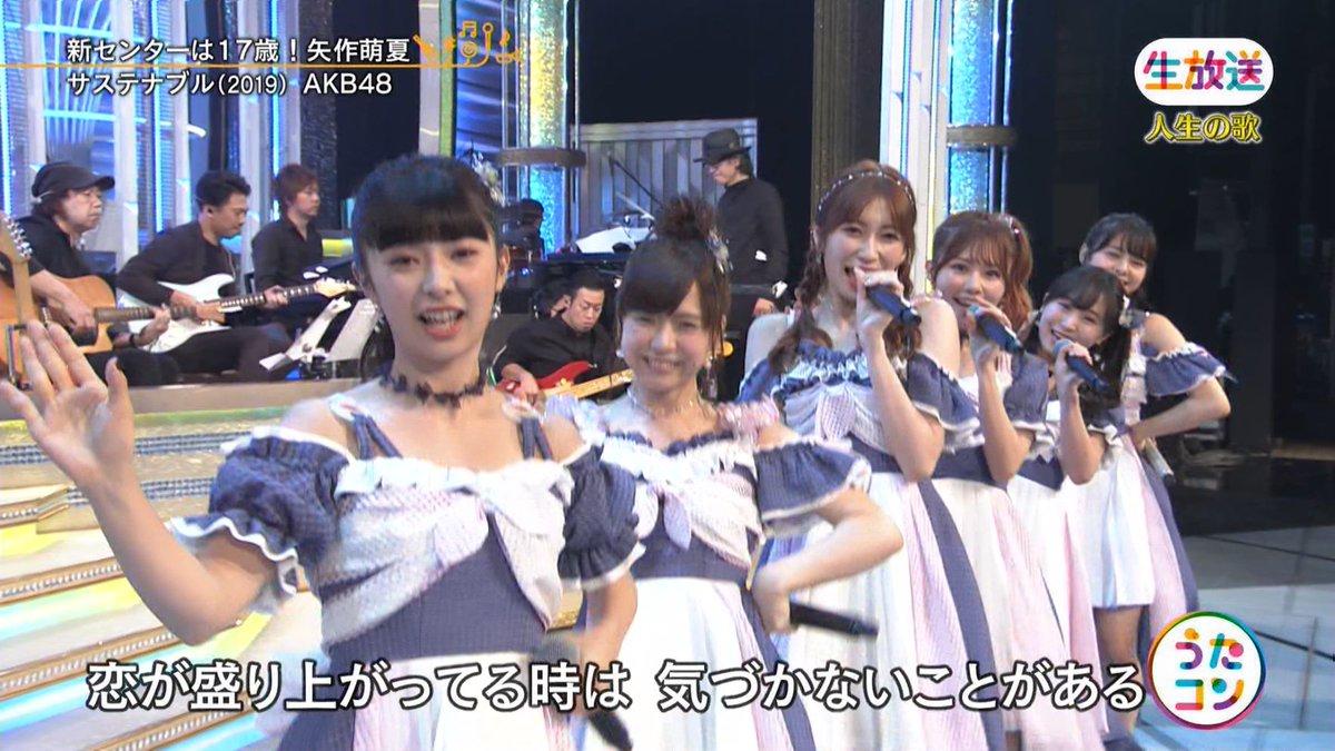 2019年9月16日に放送された「うたこん」に出演した山本彩・白間美瑠・吉田朱里のテレビキャプチャー画像-102