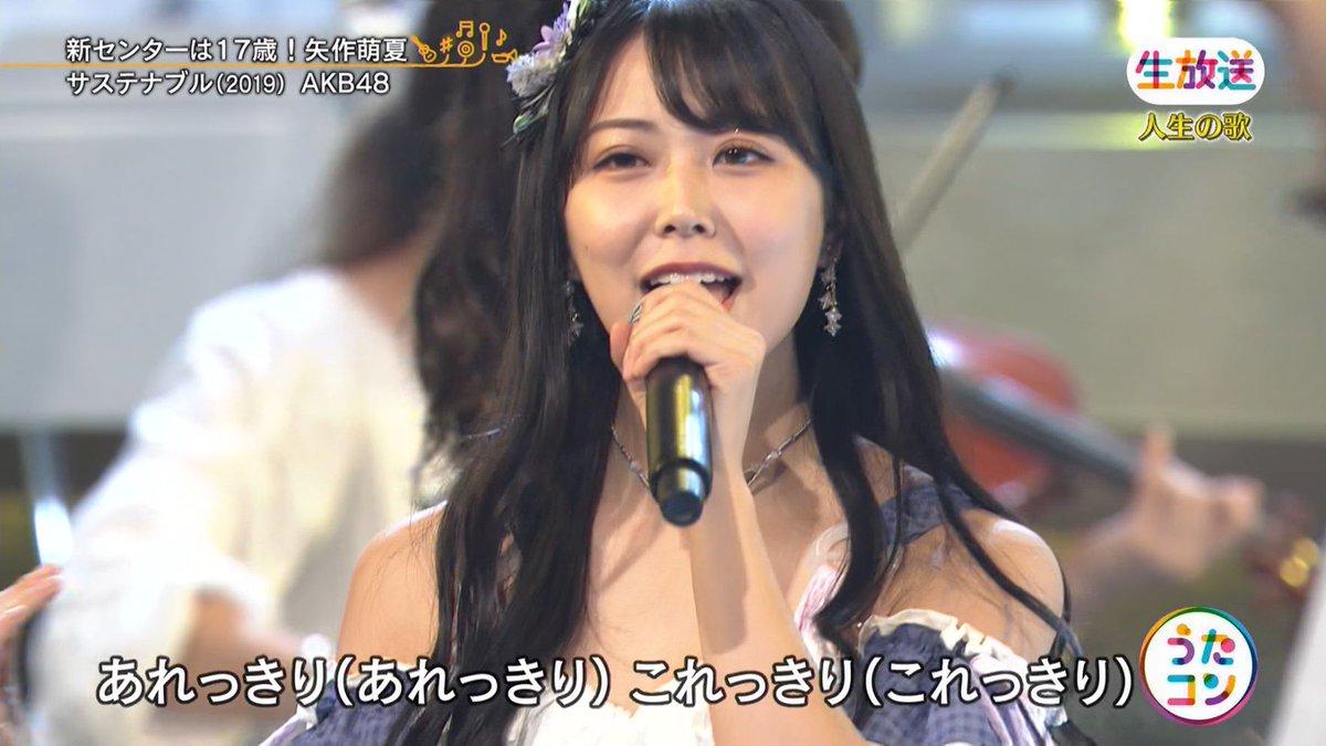 2019年9月16日に放送された「うたこん」に出演した山本彩・白間美瑠・吉田朱里のテレビキャプチャー画像-106