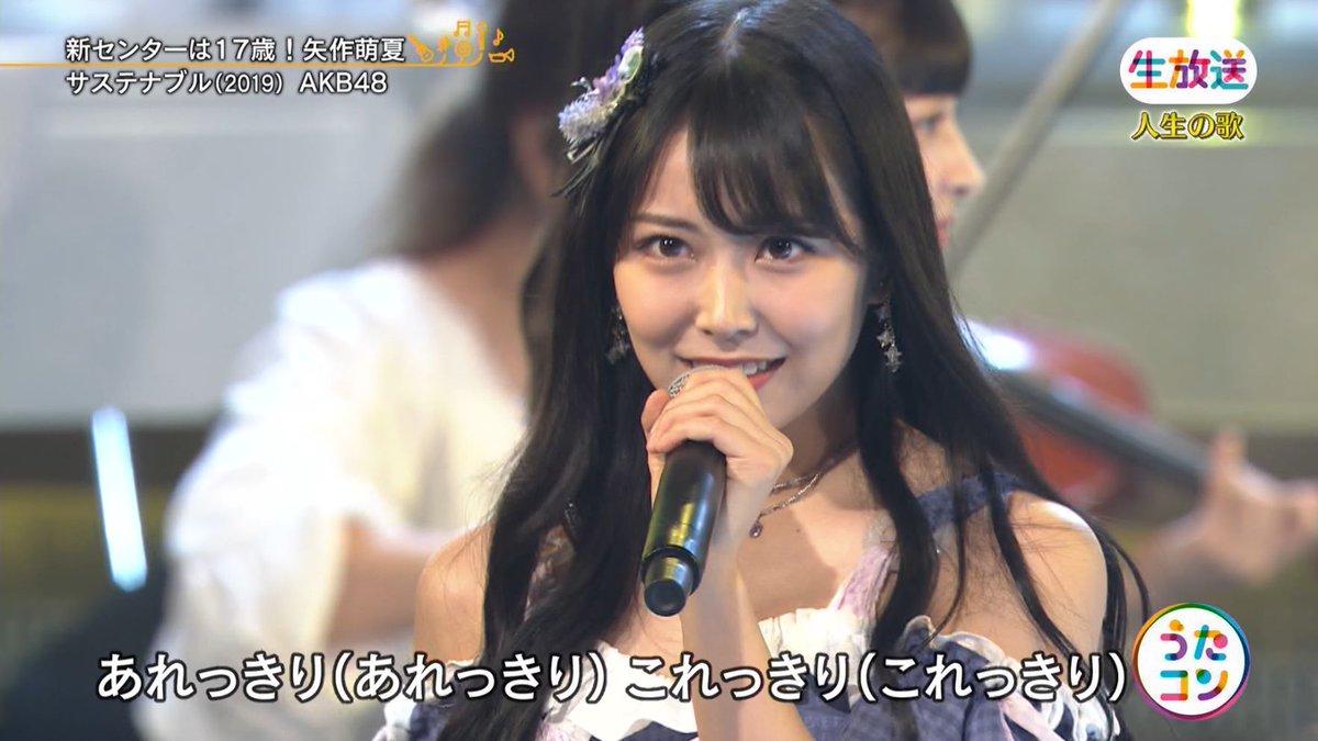 2019年9月16日に放送された「うたこん」に出演した山本彩・白間美瑠・吉田朱里のテレビキャプチャー画像-108