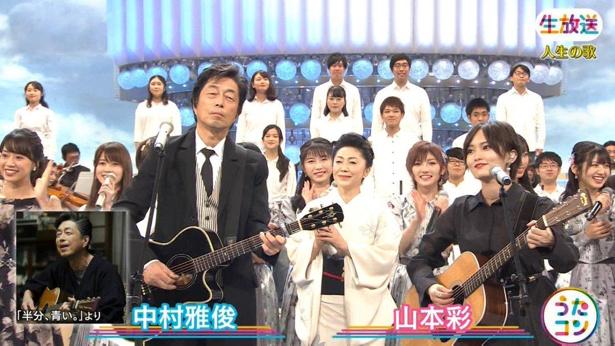 2019年9月16日に放送された「うたこん」に出演した山本彩・白間美瑠・吉田朱里のテレビキャプチャー画像-011