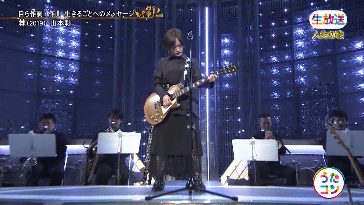 2019年9月16日に放送された「うたこん」に出演した山本彩・白間美瑠・吉田朱里のテレビキャプチャー画像-157