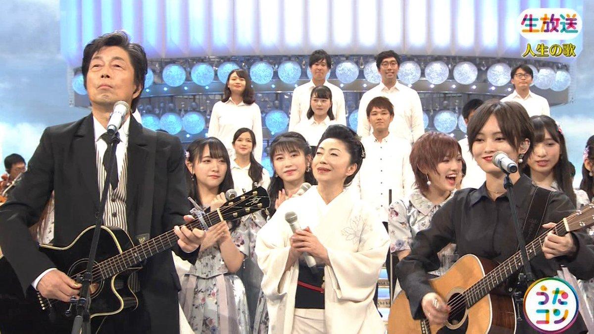 2019年9月16日に放送された「うたこん」に出演した山本彩・白間美瑠・吉田朱里のテレビキャプチャー画像-013