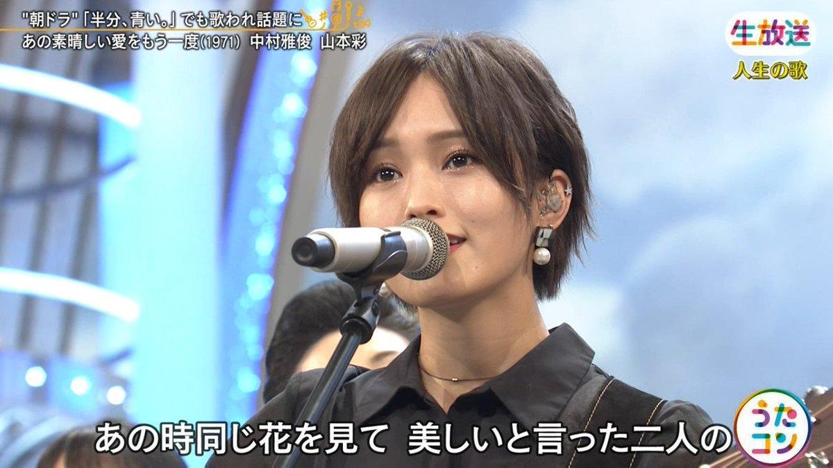 2019年9月16日に放送された「うたこん」に出演した山本彩・白間美瑠・吉田朱里のテレビキャプチャー画像-034