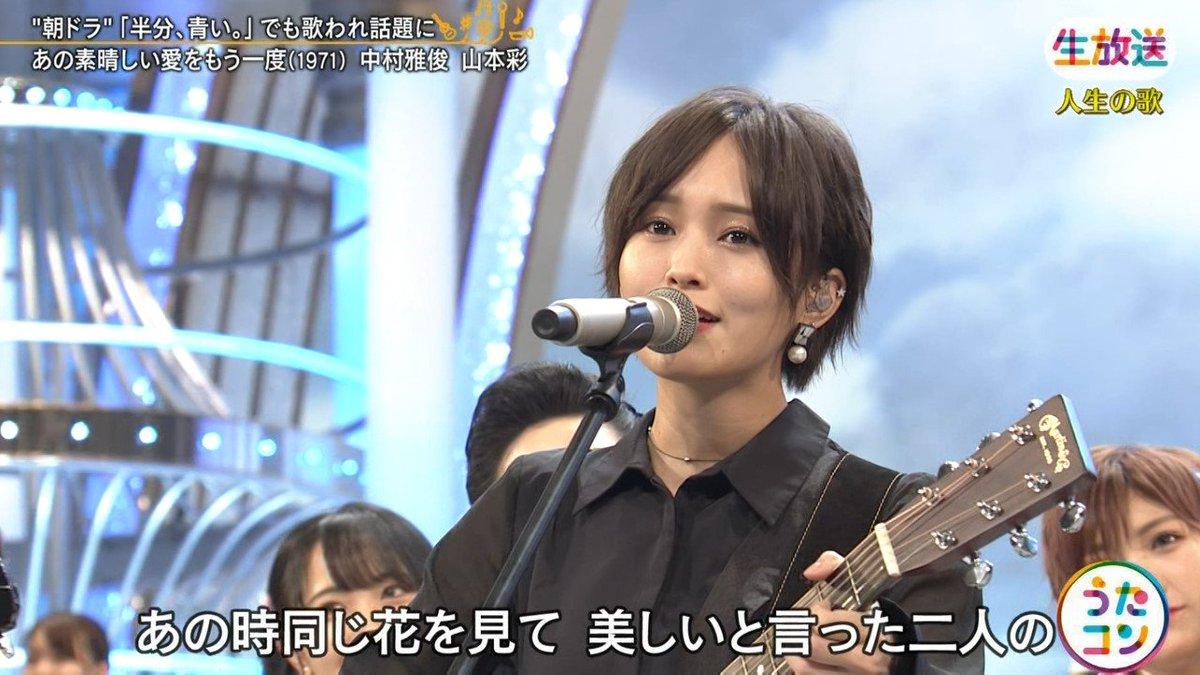 2019年9月16日に放送された「うたこん」に出演した山本彩・白間美瑠・吉田朱里のテレビキャプチャー画像-036