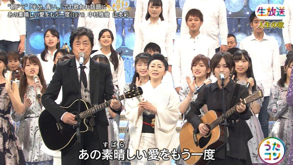 2019年9月16日に放送された「うたこん」に出演した山本彩・白間美瑠・吉田朱里のテレビキャプチャー画像-040