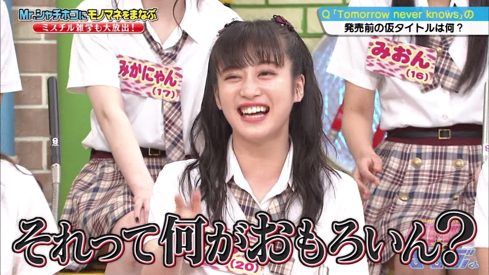 【NMB48】9月20日放送「NMBとまなぶくん#326」の画像。Mr.シャチホコさんにモノマネをまなぶ