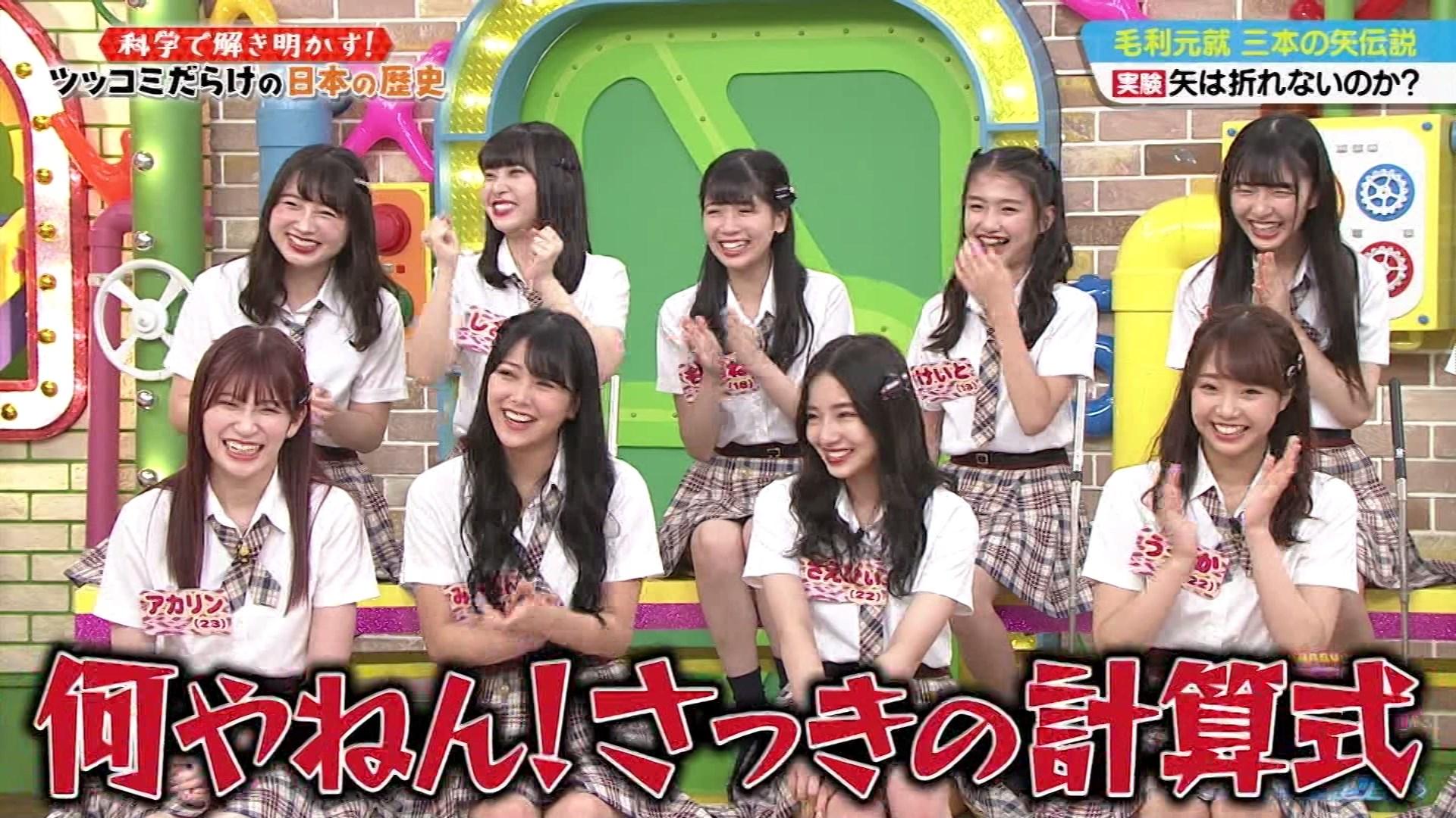 【NMB48】9月27日放送「NMBとまなぶくん」#327の画像。日本の歴史の新雑学