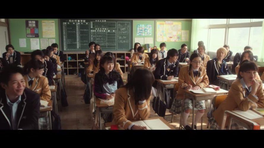 【山本彩加】あーやんが2020年1月24日公開の映画「シグナル100」に出演
