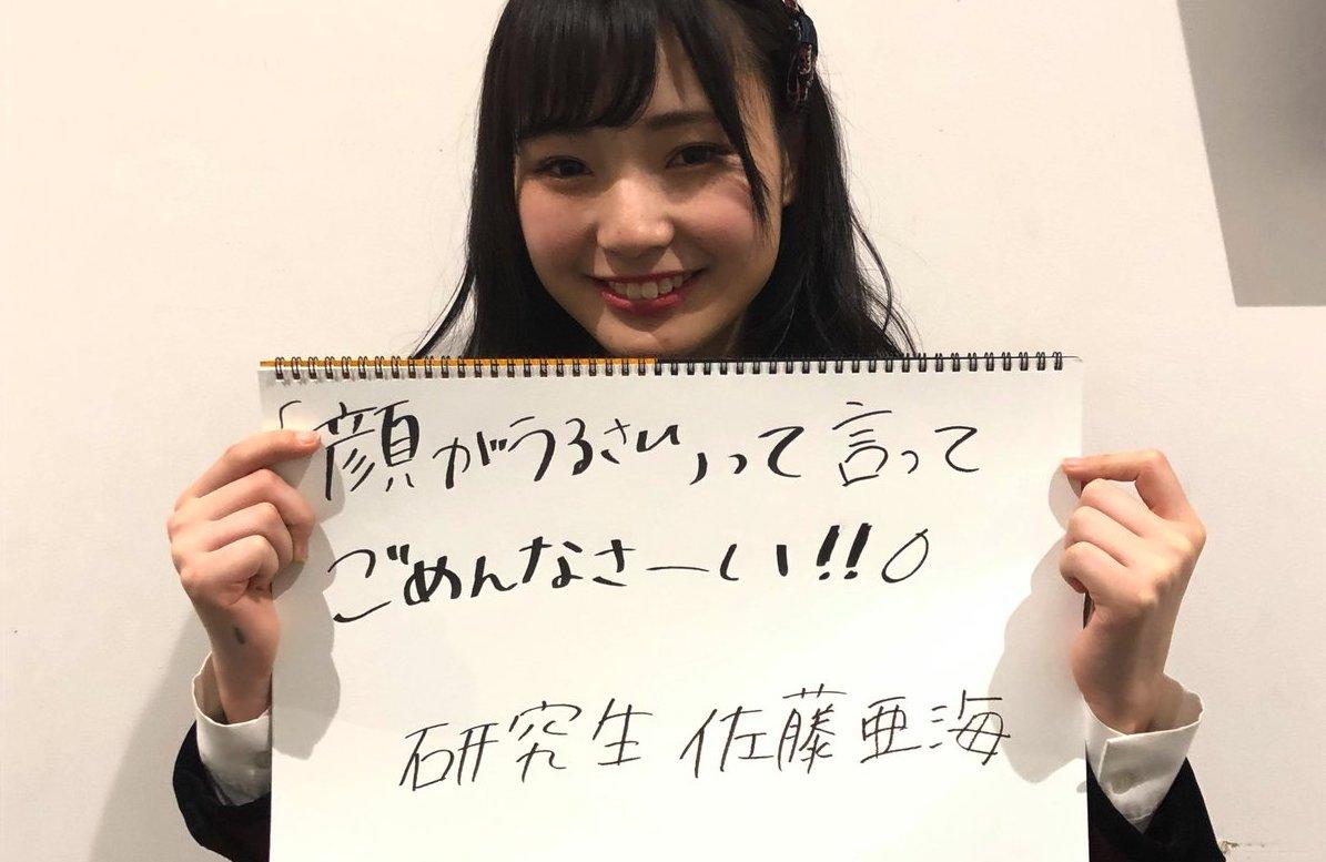 【NMB48】9月5日の夕方NMB48・夜方NMB48の出演メンバーが発表。