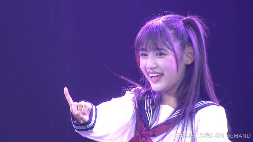 【NMB48】冠ライブ・中川美音 小嶋花梨プロデュース「美音の夢へのプロセス」のセットリストと画像など。