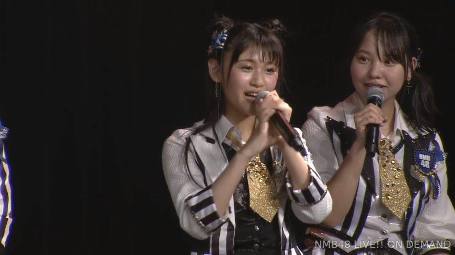 【中川美音】9月20日にみおんの冠LIVE・小嶋花梨プロデュース「みおんの夢へのプロセス」公演が開催決定。