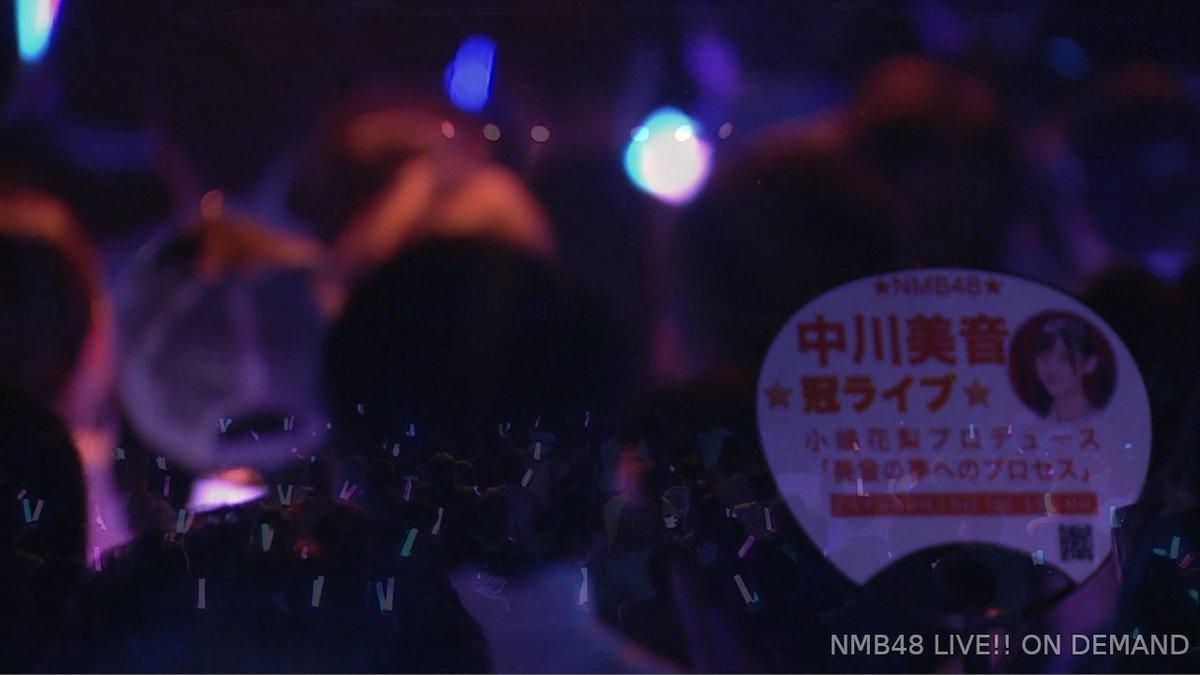 冠ライブ・中川美音 小嶋花梨プロデュース「美音の夢へのプロセス」の画像-315