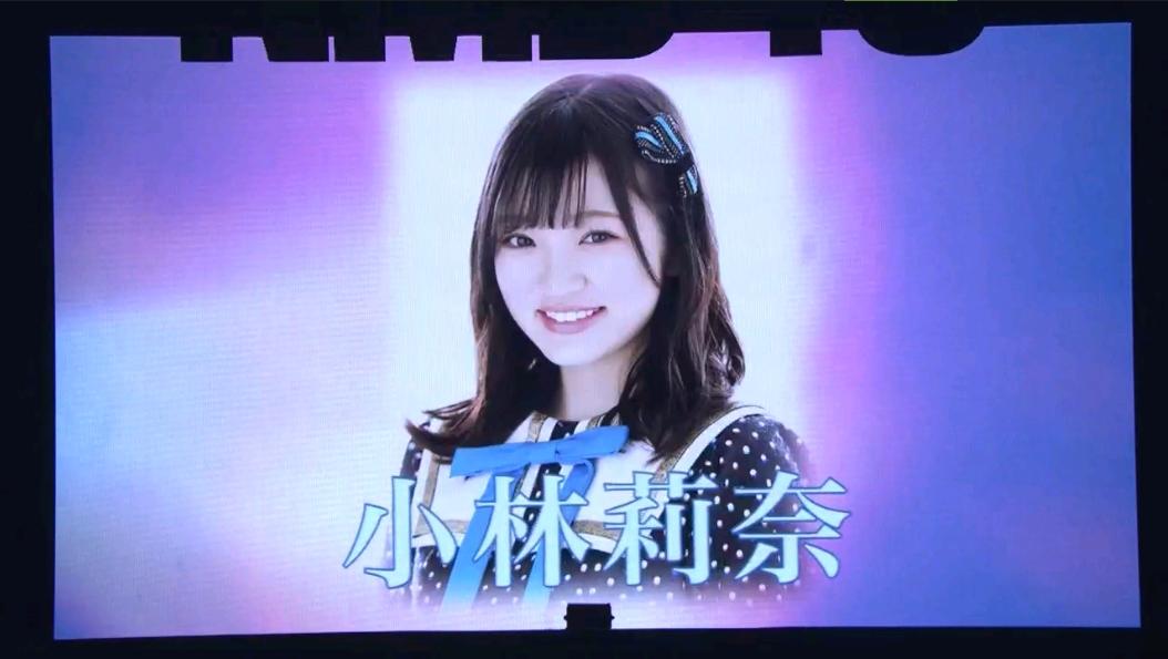 NMB48「初恋至上主義」初披露-057
