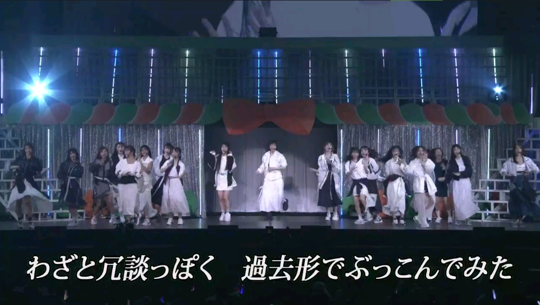 NMB48「初恋至上主義」初披露-123