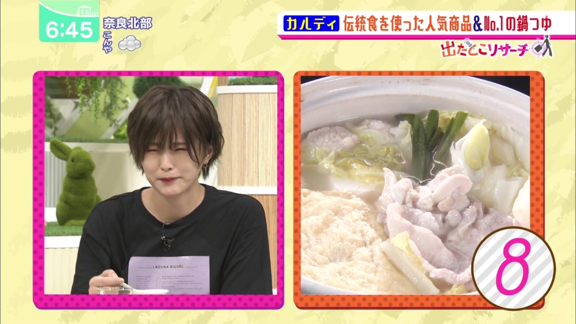【山本彩】さや姉が出演した10月1日に放送されたMBS「ミント!」の画像。