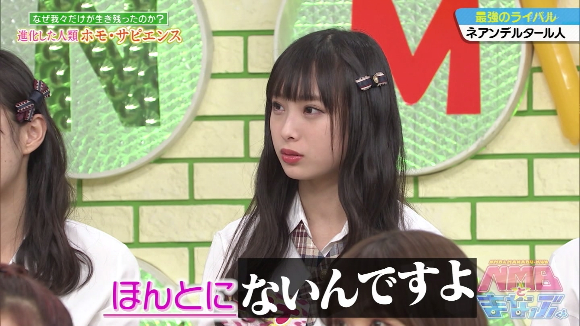 【NMB48】10月11日に放送された「NMBとまなぶくん」の画像。ホモ・サピエンスの生態や歴史