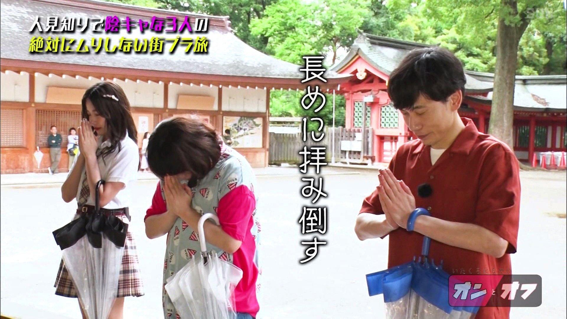 【村瀬紗英】10月15日にサンテレビで放送された「いたくろむらせのオンとオフ」の画像。