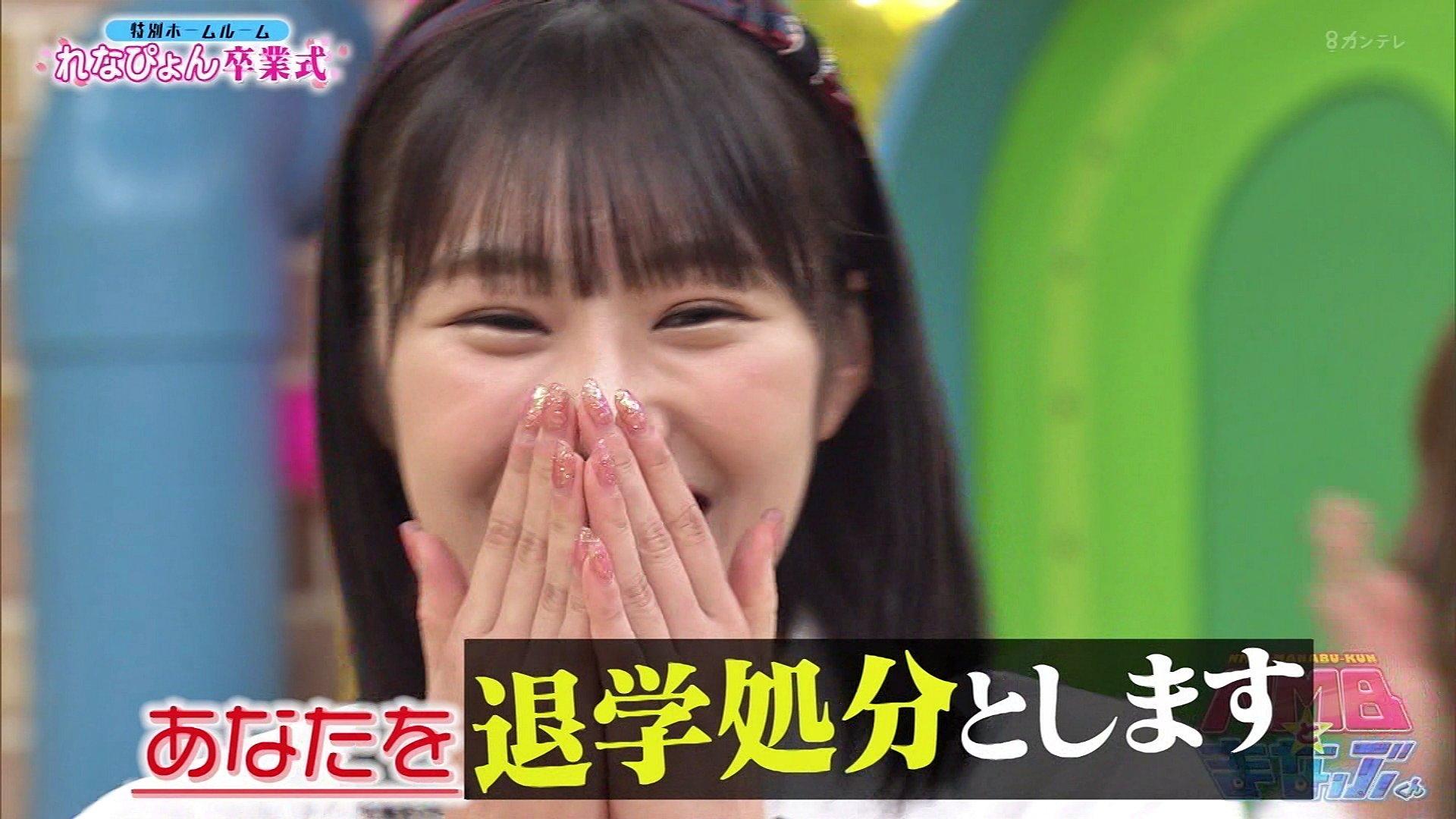 【NMB48】10月18日放送「NMBとまなぶくん」の画像。餃子の王将SPでラストうどん。