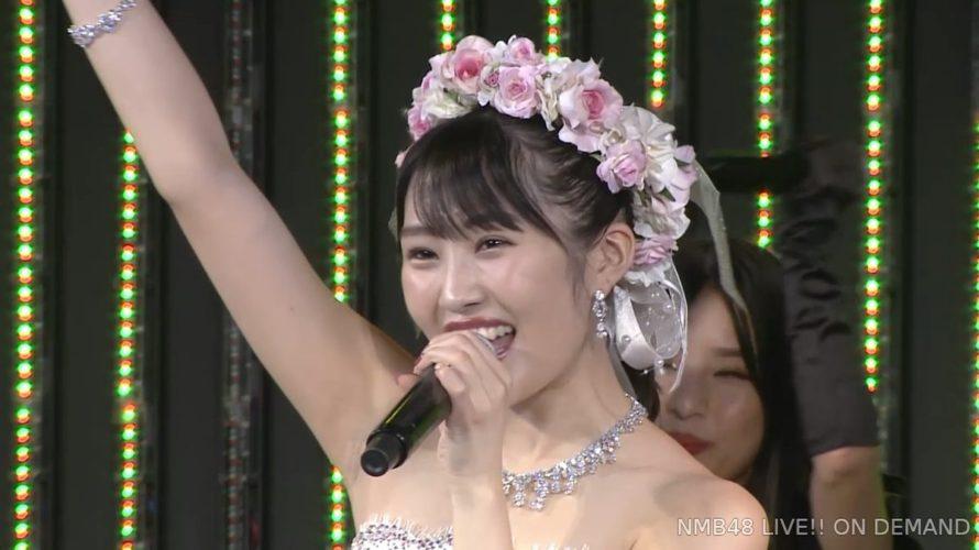 【NMB48】川上礼奈卒業公演まとめ。「私はこれからNMB48を卒業して一本のうどんになります」【スピーチ全文掲載】