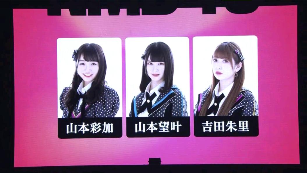 NMB48「初恋至上主義」初披露-025