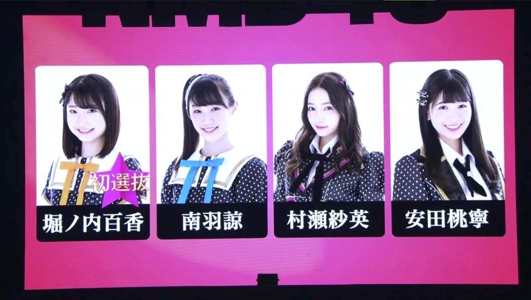 NMB48「初恋至上主義」初披露-023