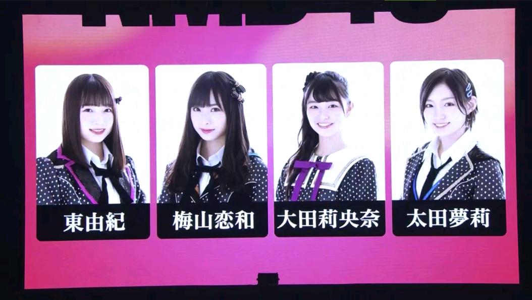 NMB48「初恋至上主義」初披露-017