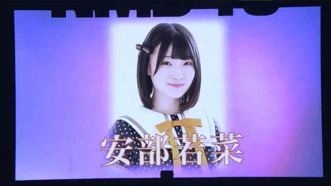 NMB48「初恋至上主義」初披露-059