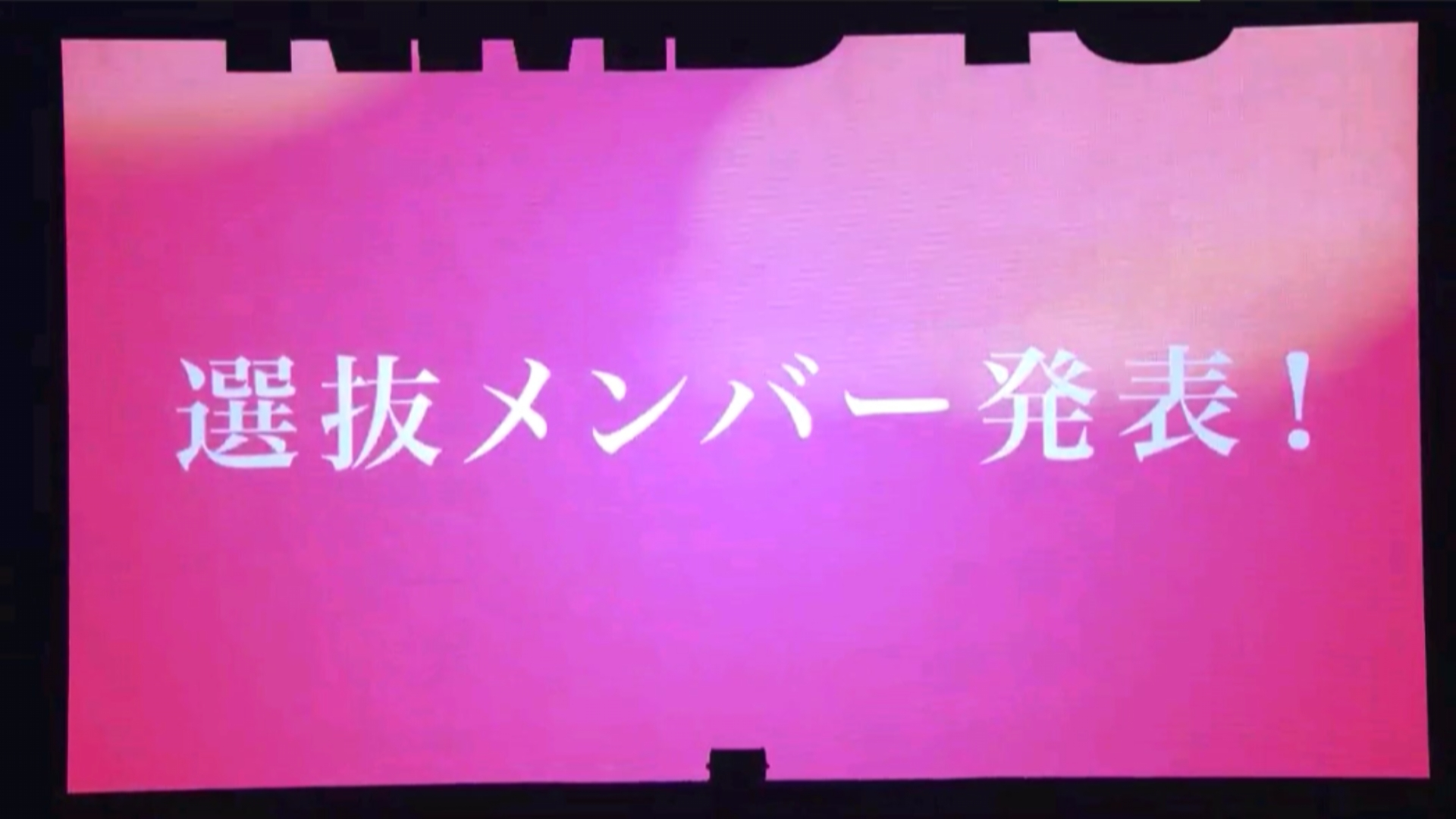 NMB48「初恋至上主義」初披露-015