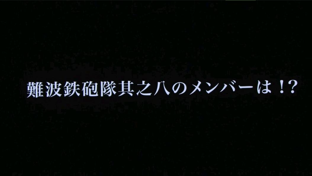 NMB48「初恋至上主義」初披露-051