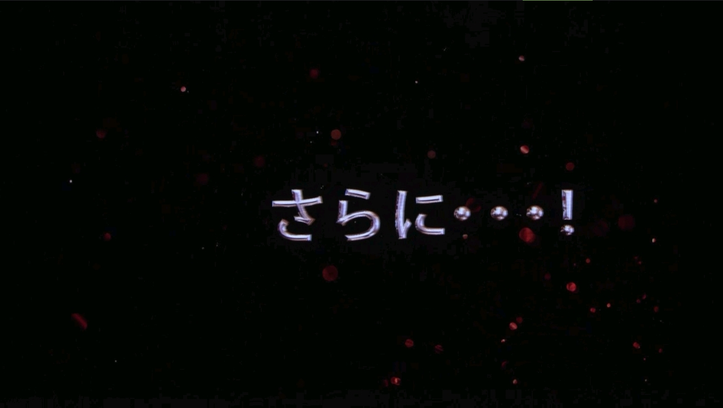 太田夢莉ソロライブと卒業コンサートが開催決定-015