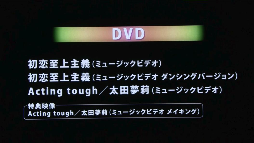 NMB48「初恋至上主義」初披露-069