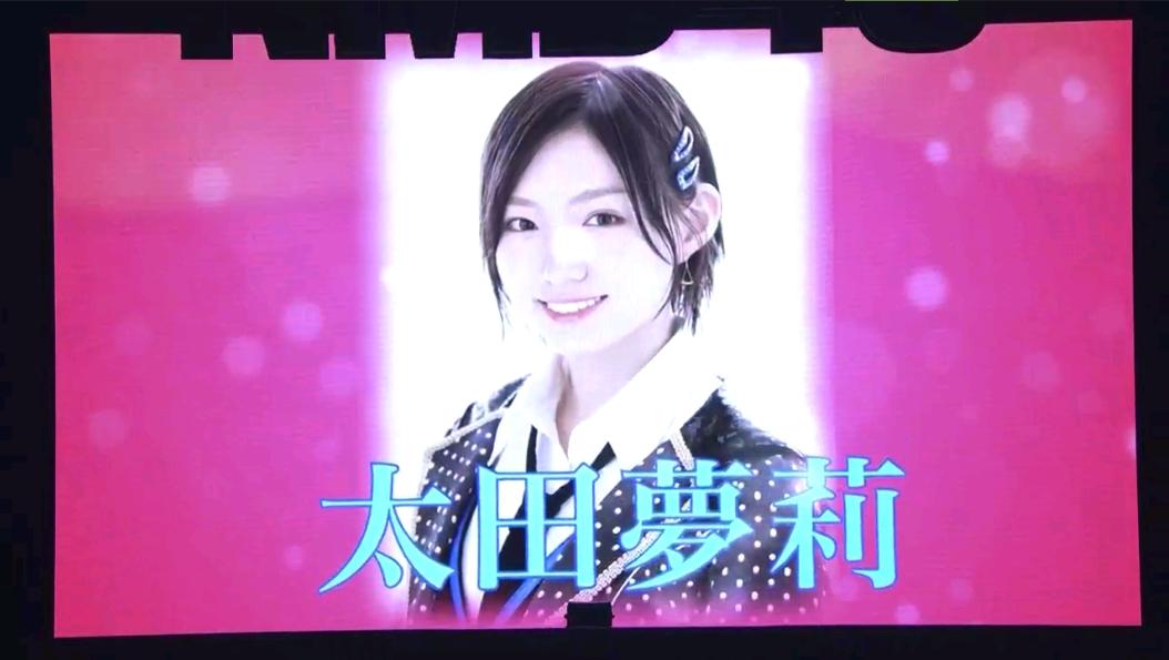 NMB48「初恋至上主義」初披露-032