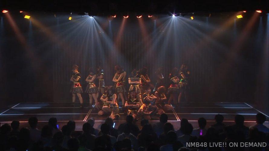 【NMB48】チームN「N Pride公演」で新メドレー「がっつきガールズ / 僕はいない」を披露